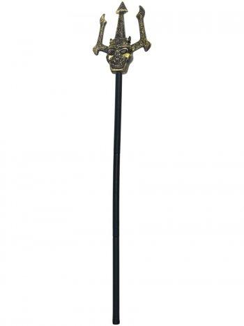 Trident Diable Dorée - 110 cm