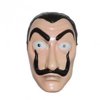 Masque Dali Casa Del Papel - PVC