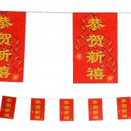 Guirlande Chinoise à fanions
