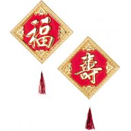 Suspension Chinoise idéogramme Rouge et Or