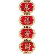 Décoration à fixer idéogrammes chinois Or
