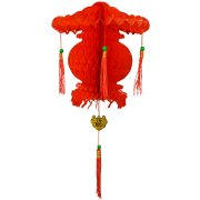 Suspension Chinoise Rouge